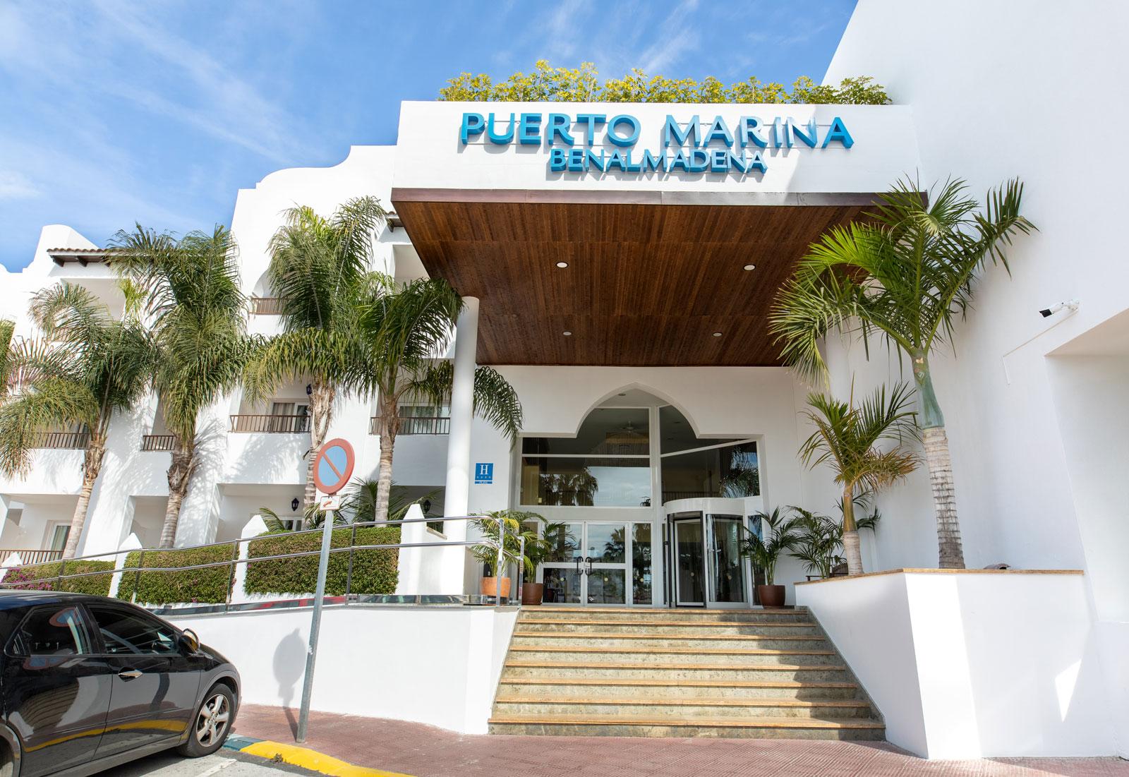 hotel-puerto-marina-entrada-2